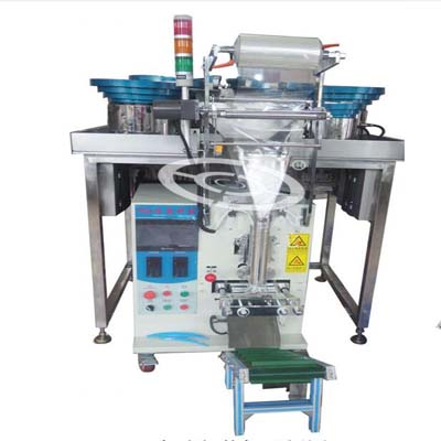 automatic hardware packing machine